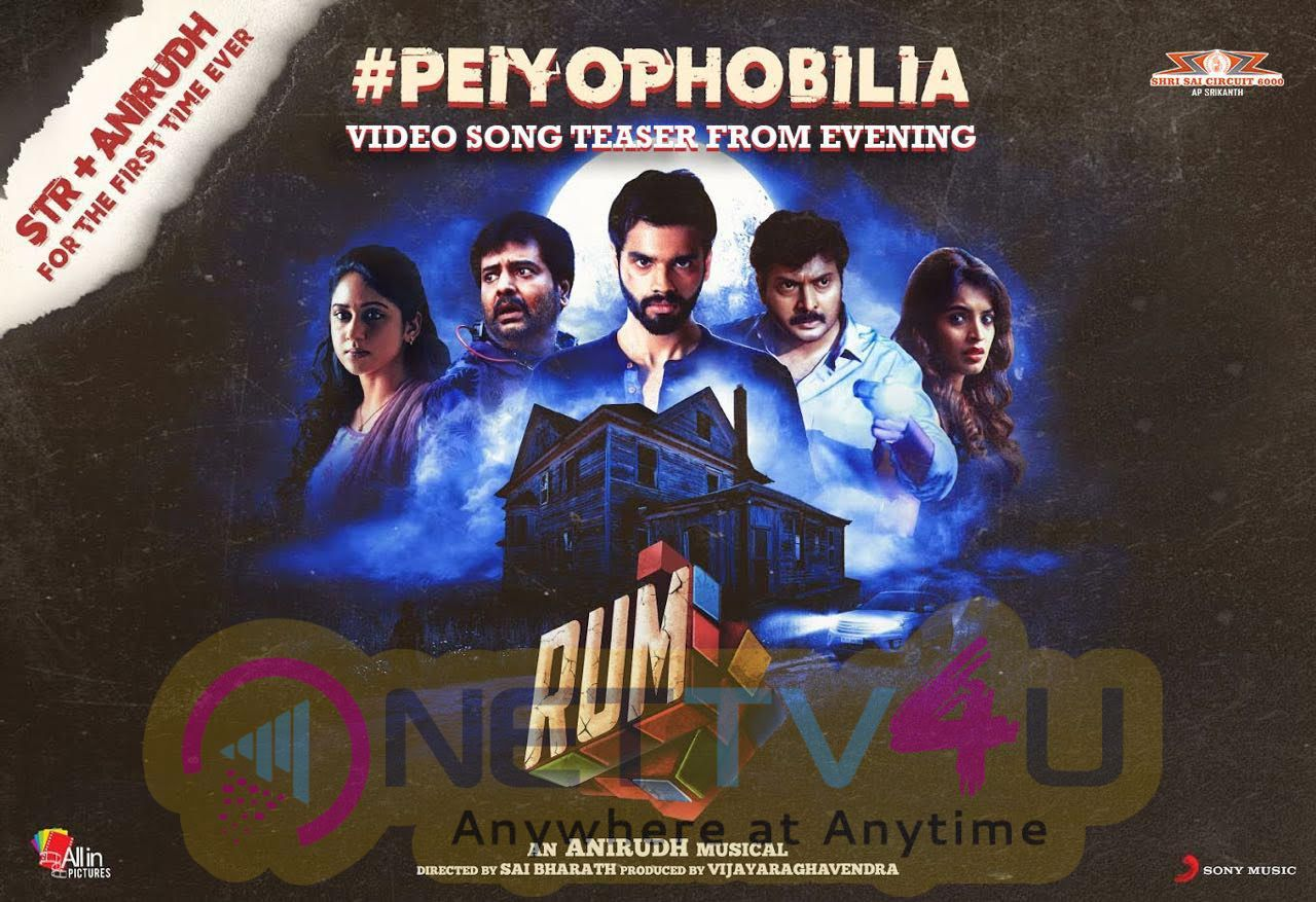 Rum Movie Video Song Teaser Release Poster
