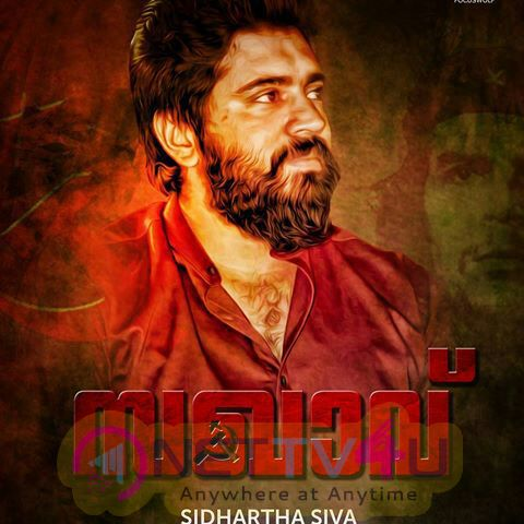 Sakhavu Malayalam Movie Latest Wallpapers