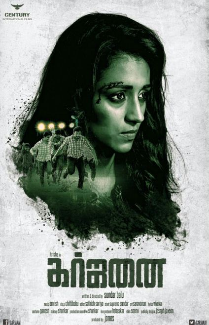 Trisha's New Look In Garjanai!