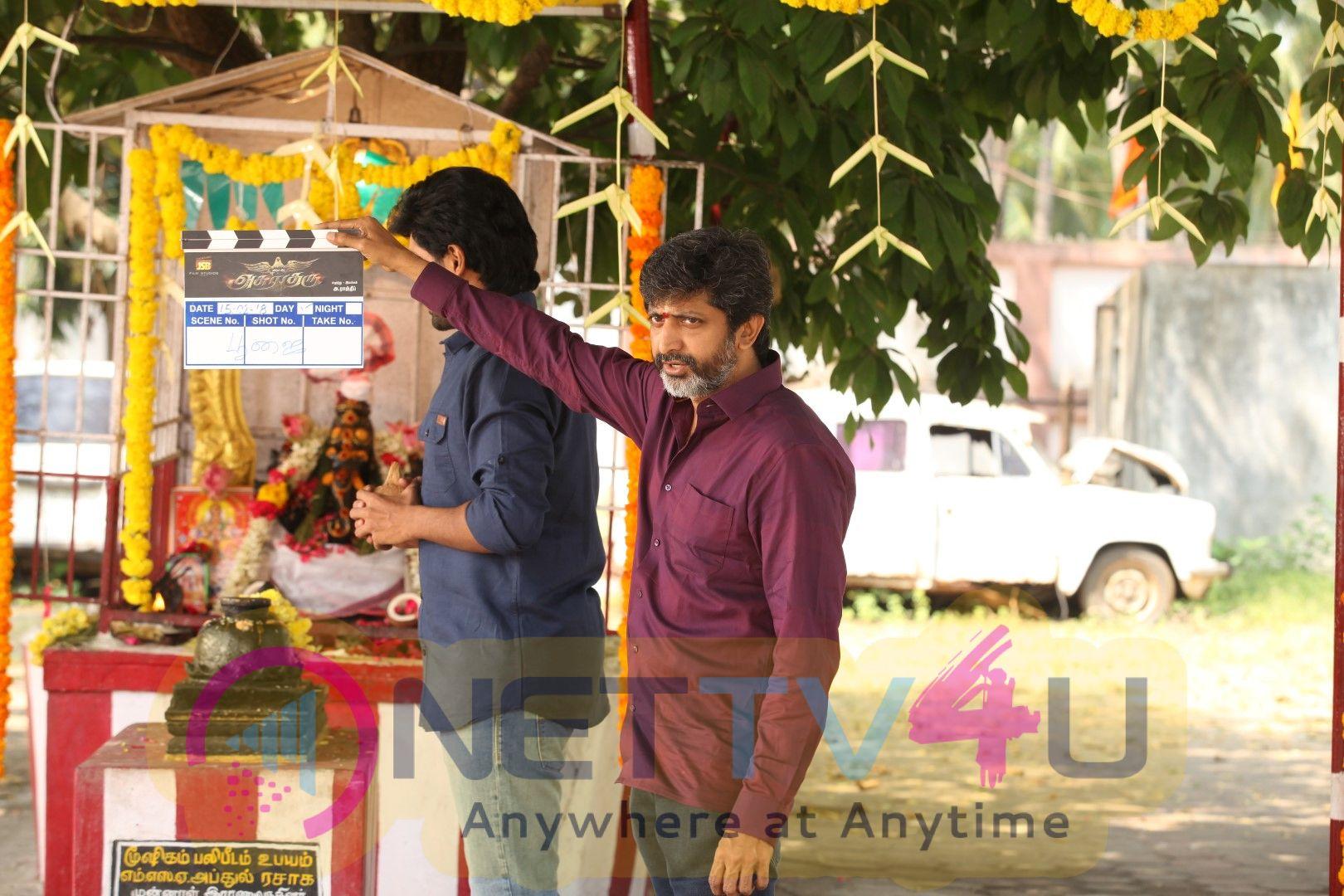 Asura Guru Movie Pooja  Images