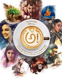 Awe! Movie Review Telugu Movie Review