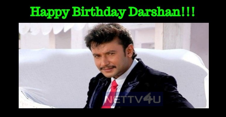 Darshan Celebrates His 41st Birthday Today!