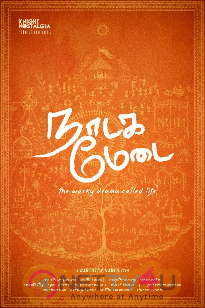 Director Karthick Naren New Movie Title Images  Tamil Gallery