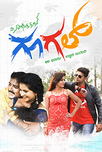 Googal Movie Review Kannada Movie Review