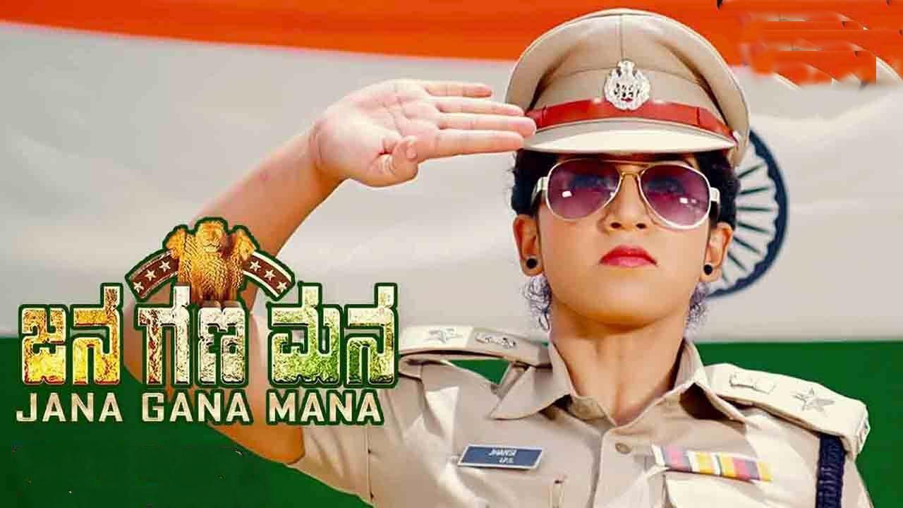 Jana Gana Mana ( Kannada ) Movie Review Kannada Movie Review