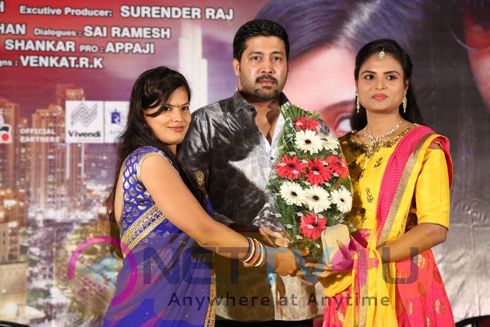 Kothaga Vunnadu Movie Audio Launch Stills