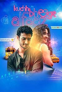 Kuchh Bheege Alfaaz Movie Review Hindi Movie Review