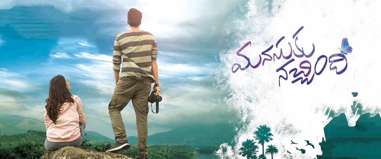 Manasuku Nachindi Movie Review English Movie Review