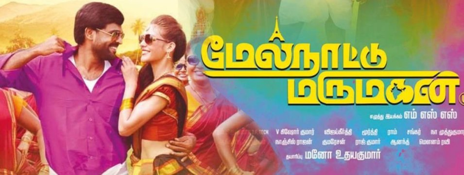 Melnaattu Marumagan Movie Review Tamil Movie Review