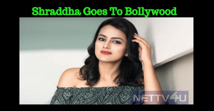 Shraddha Srinath To Make Her Bollywood Debut!