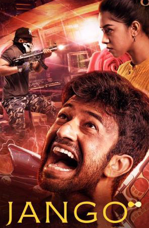 Jango Movie Review Tamil Movie Review