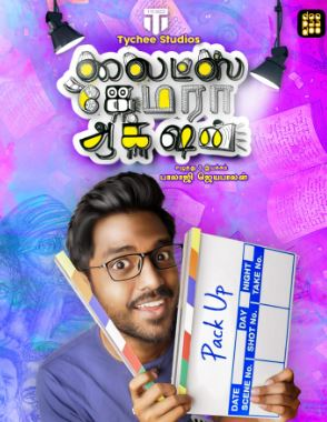 Lights Camera Action Movie Review Tamil Movie Review