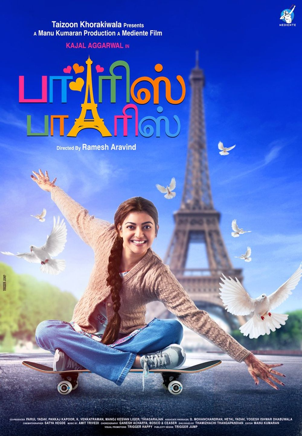 Paris Paris Movie Review Tamil Movie Review
