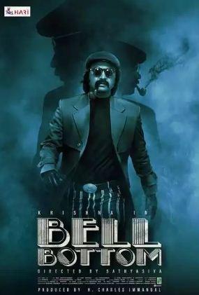 Bell Bottom - Tamil Movie Review