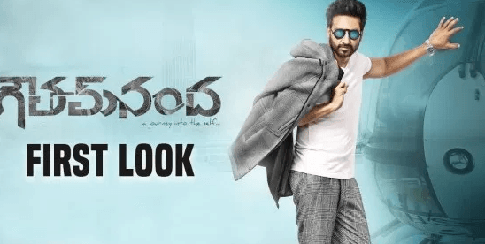 Gopichand Makes Stylish Appearance In Gautham N..