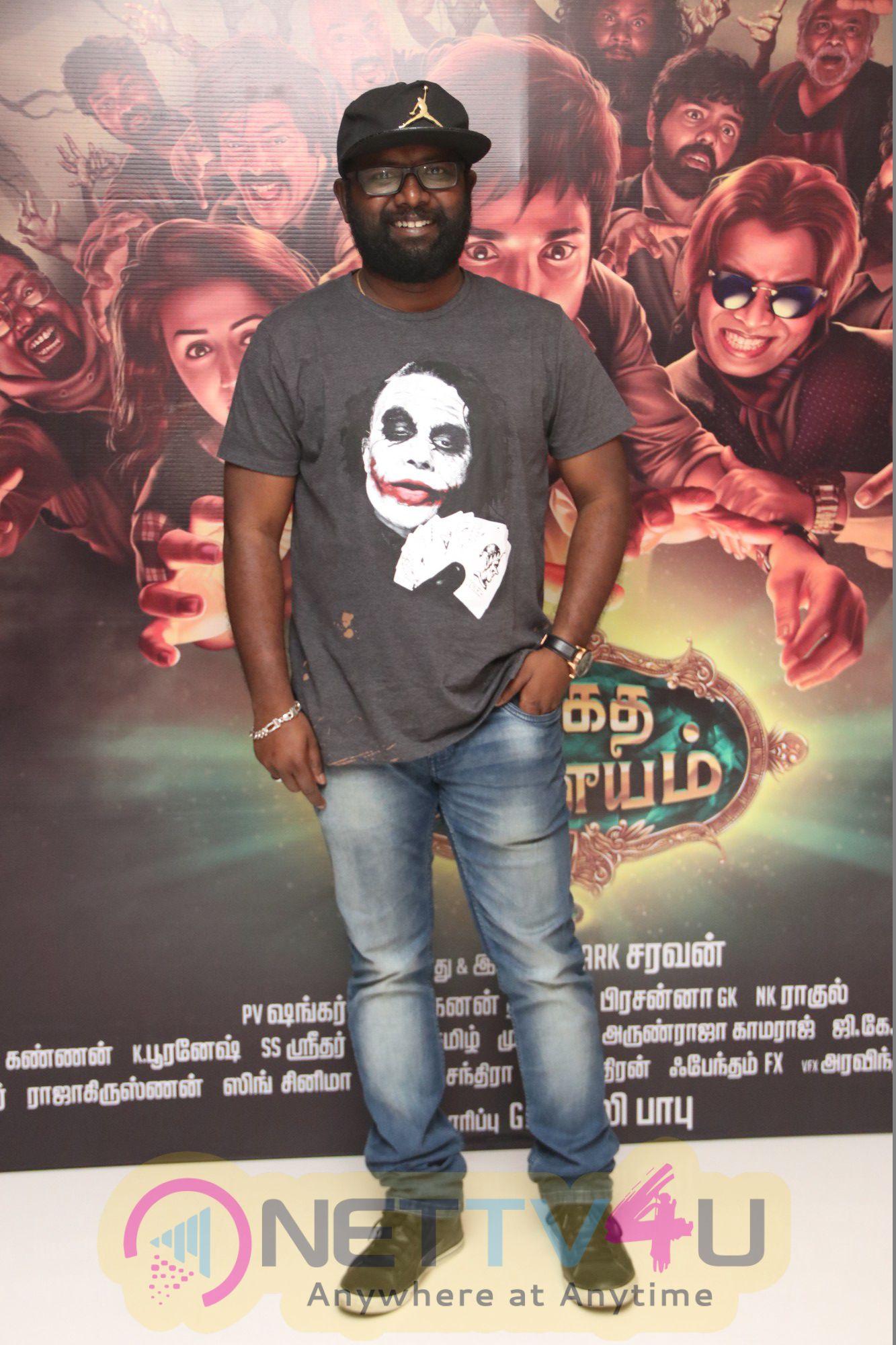 Maragadha Naanayam Movie Audio Launch Excellent Photos  Tamil Gallery