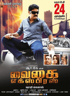 Vaigai Express Tamil Movie Review
