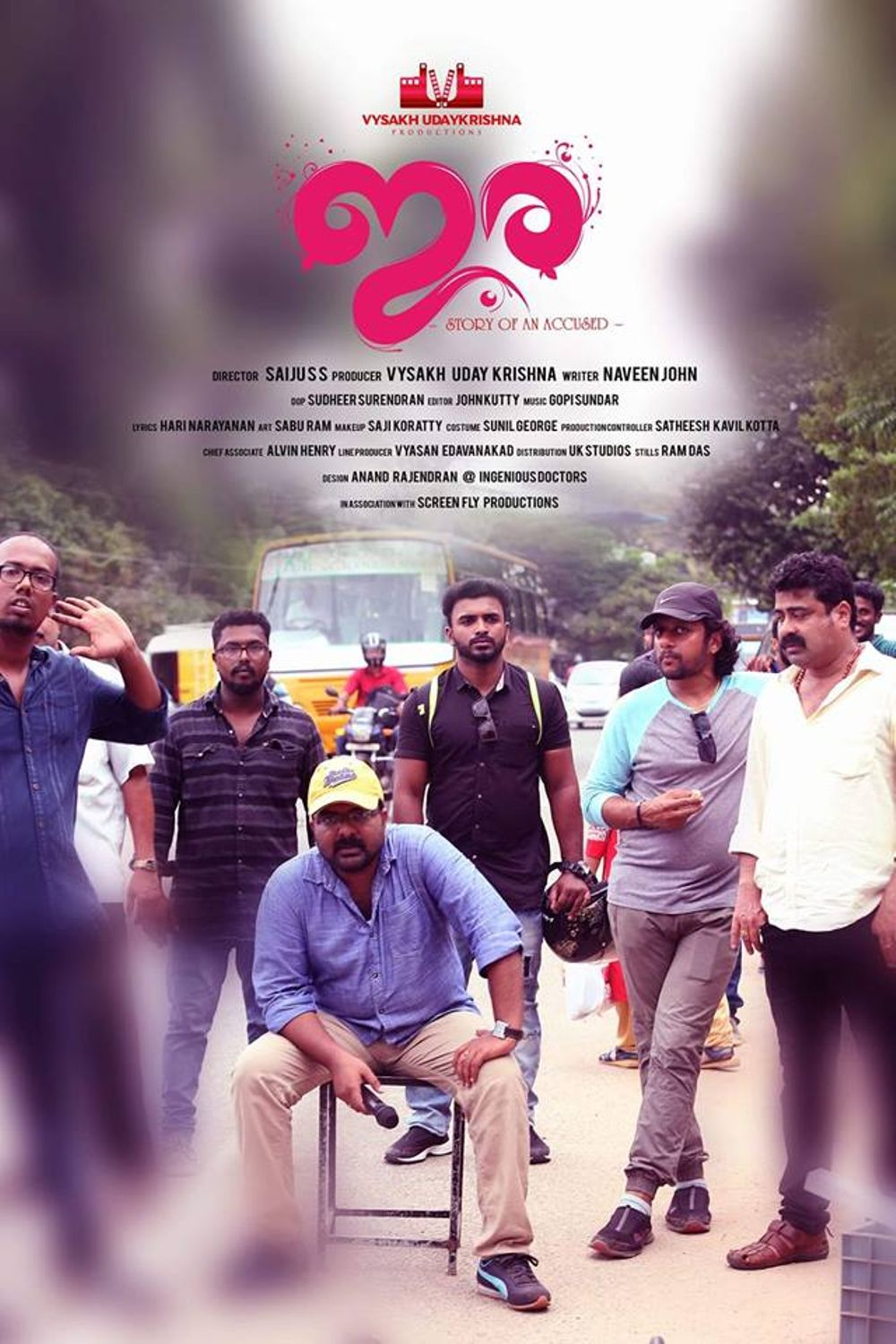 Ira Malayalam Movie Review Malayalam Movie Review