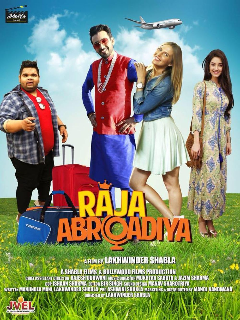 Raja Abroadiya Movie Review