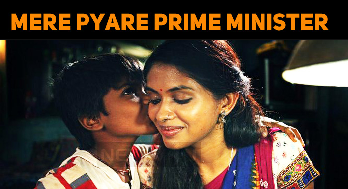 Did Mere Pyare Prime Minister Impress The Audiences?