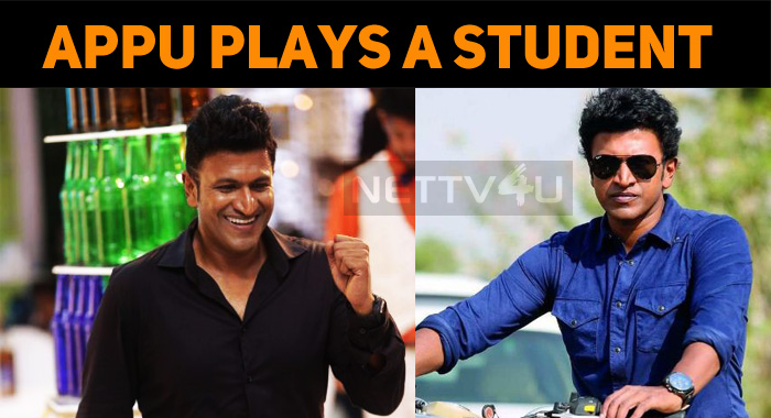 Puneeth To Play A Student After 16 Years!