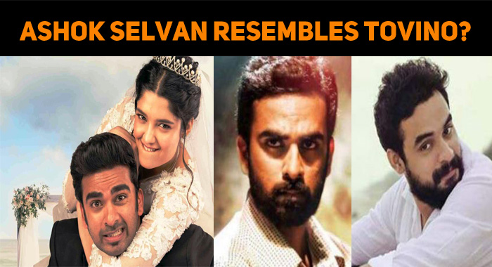 What! Ashok Selvan Is The Love Child Of Madhavan And Tovino Thomas?