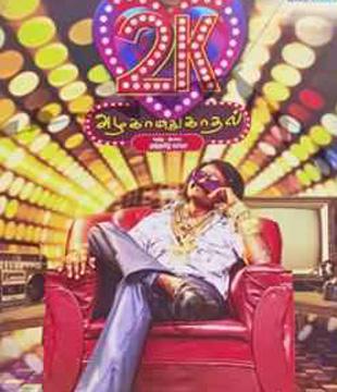 2K Azhakanadhu Kaadhal Movie Review
