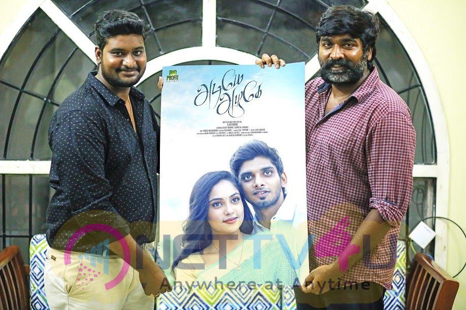 VIJAY 59 First Look Poster Movie Title- Vijaycom