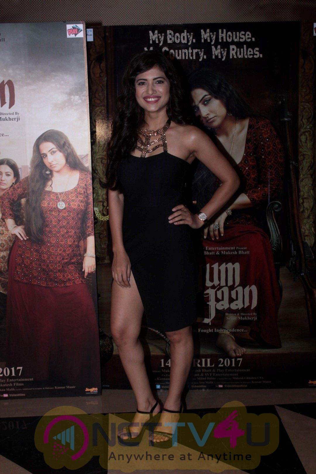 Red Carpet At The Special Screening Of Film Begum Jaan