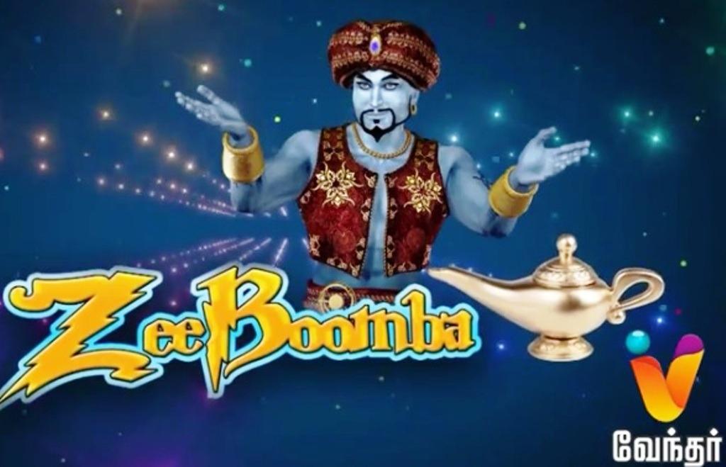 Zee Boomba