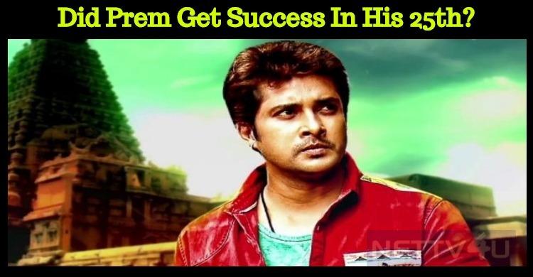 Did Prem Get Success In His 25th?
