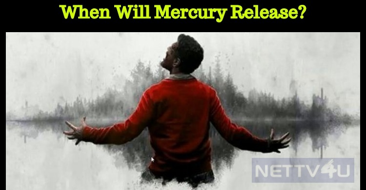 When Will Mercury Release?