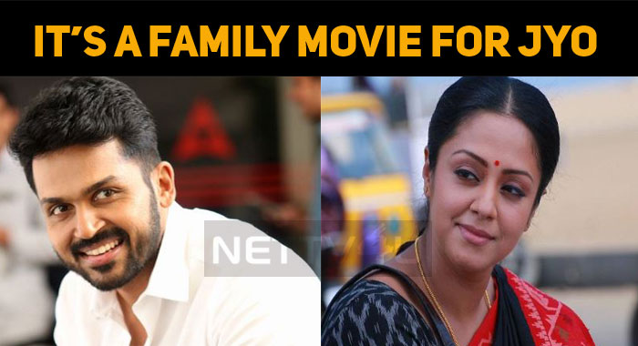Brother Turns Producer And Brother-In -Law Turns Brother – Jyothika Family Movie
