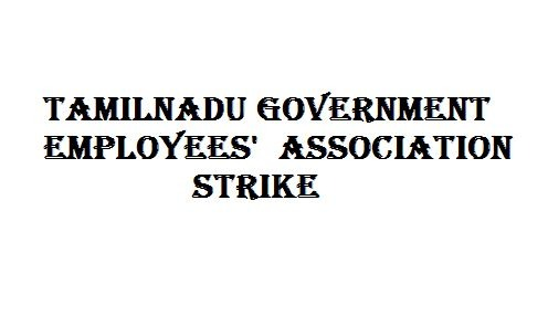 Tamilnadu Government Employees' Association's Press Release!