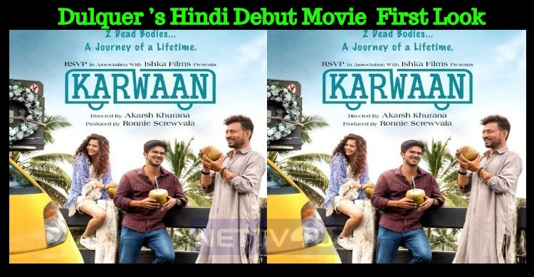 Dulquer Salmaan's Hindi Debut Movie Karwaan First Look Poster Released!