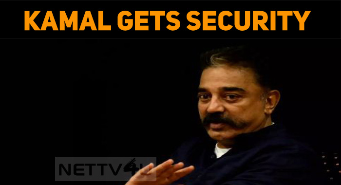 Kamal Gets Security In Kodaikanal!