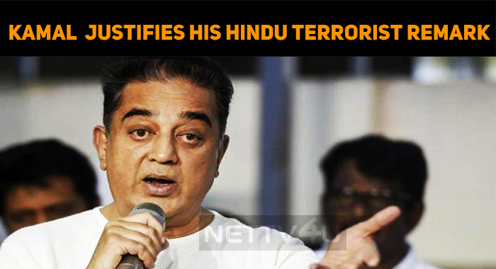 Kamal Haasan Justifies His Hindu Terrorist Remark!