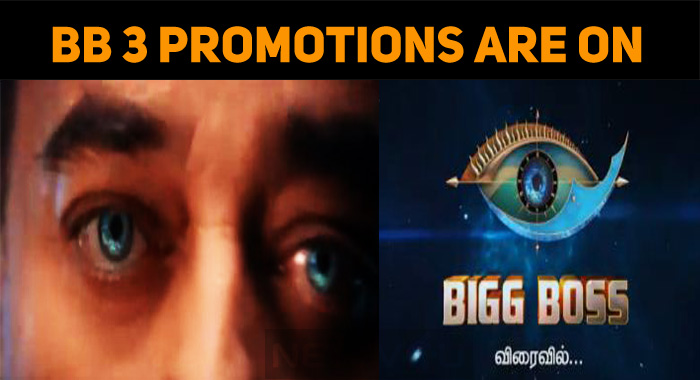 Kamal Haasan's Bigg Boss 3 Promotions Are On!