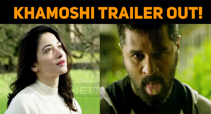 Khamoshi Trailer Out!