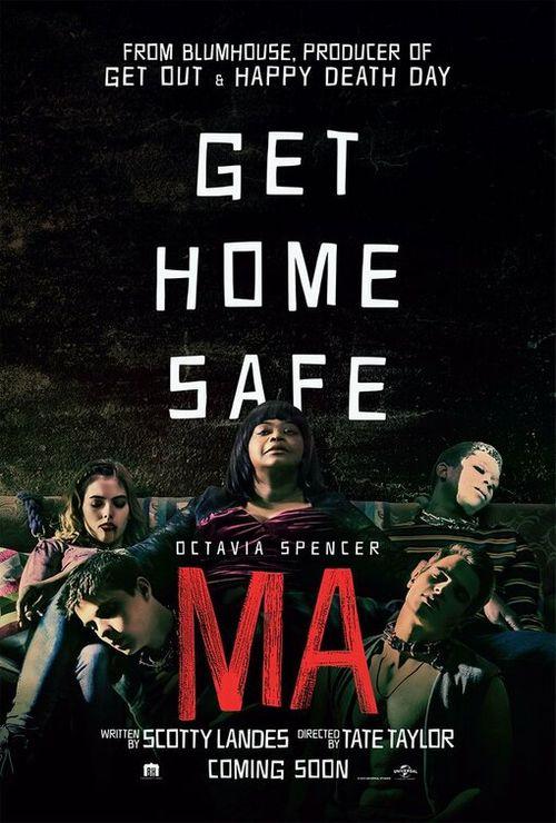 Ma Movie Review