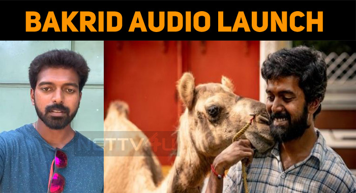 Vikranth Speaks About Bakrid Audio Launch!