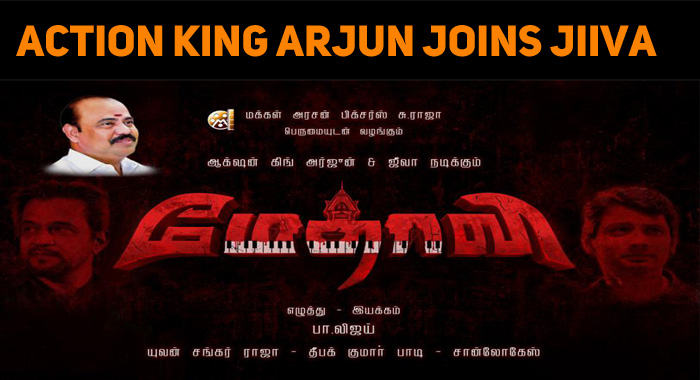 Action King Arjun Joins Jiiva In His Next! Methavi Title Look Out!