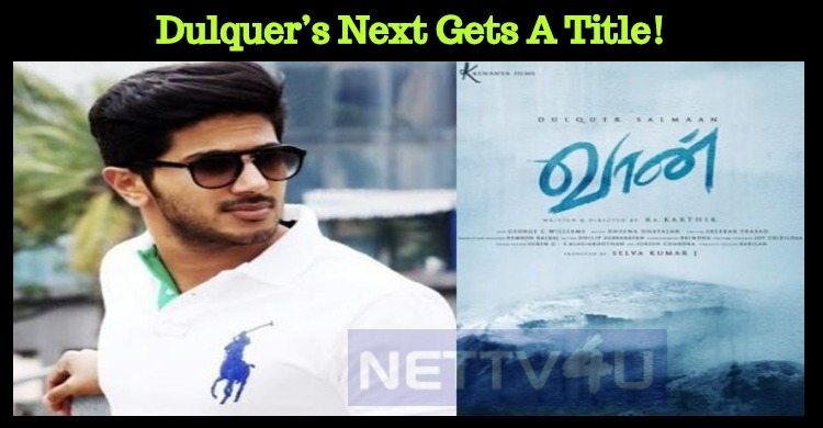 Dulquer's Next Gets A Title!