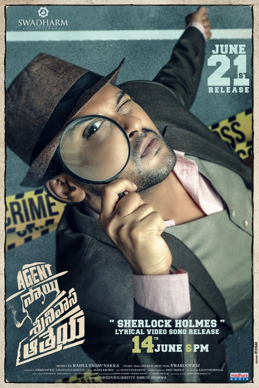 Agent Sai Srinivasa Athreya Movie Review
