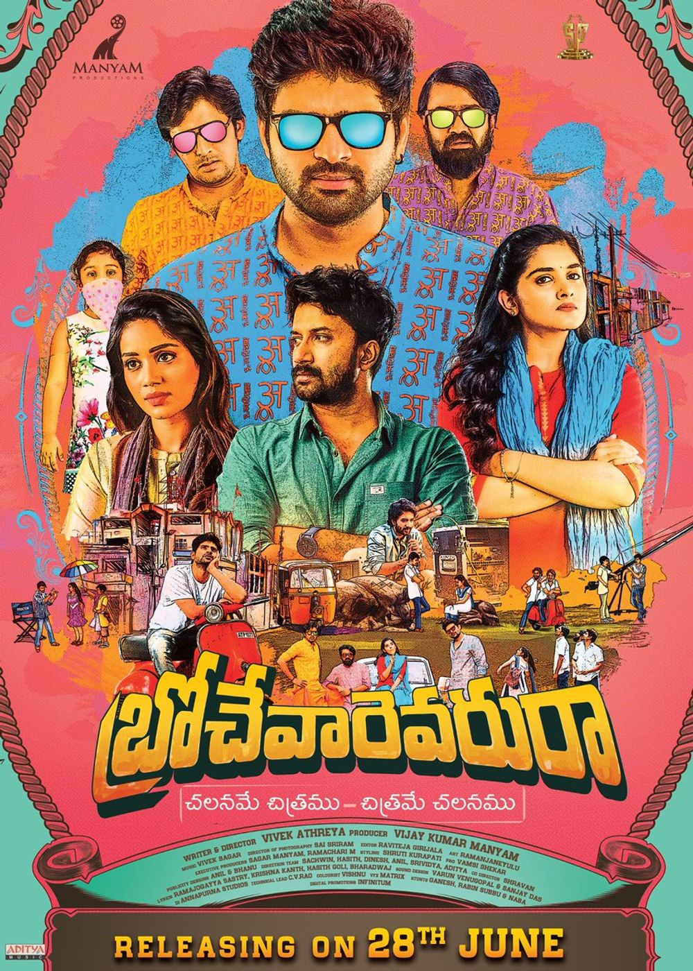 Brochevarevarura Movie Review Telugu Movie Review