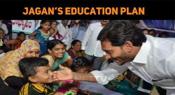 Jagan Mohan Reddy's Plans Education Plans For AP!
