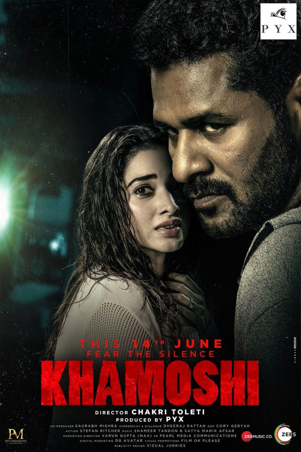 Khamoshi Hindi Movie