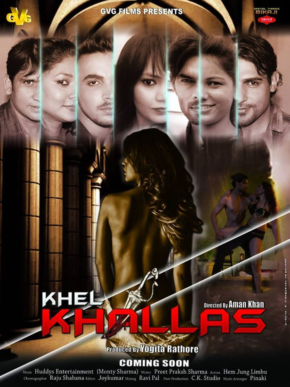 Khel Khallas Movie Review