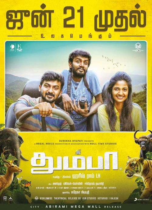 Thumbaa Movie Review Tamil Movie Review