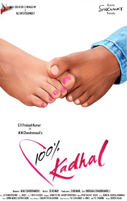 GV Prakash Kumar's 100% Kadhal Poster Invites C..